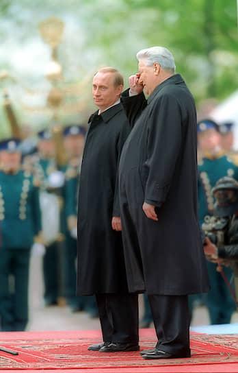 7 мая 2000 года. Первый президент России Борис Ельцин на инаугурации Владимира Путина в Кремле