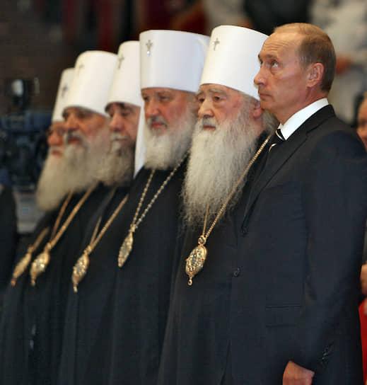 3 сентября 2006 года. На праздновании 45-летия епископской хиротонии патриарха Московского и всея Руси Алексия II