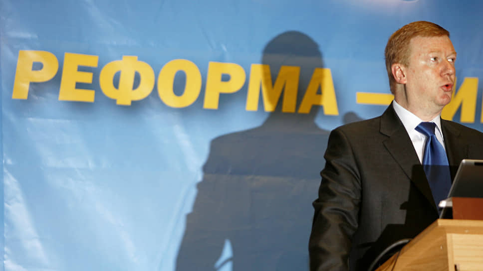 Председатель правления РАО «ЕЭС России» Анатолий Чубайс