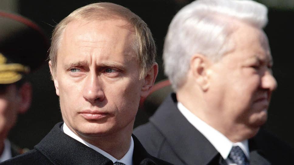 Владимир Путин с Борисом Ельциным