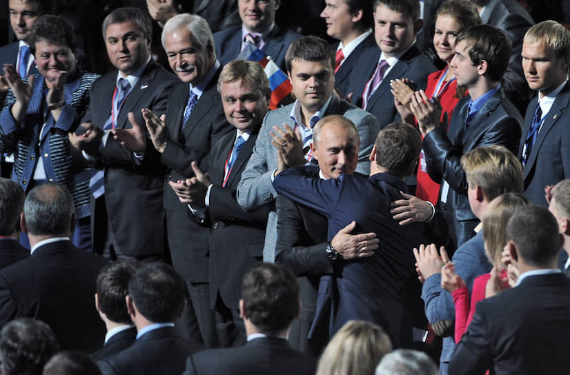 24 сентября 2011 года. На съезде «Единой России» в «Лужниках», где Владимир Путин объявил, что будет баллотироваться в президенты, а Дмитрий Медведев заявил о готовности работать премьер-министром