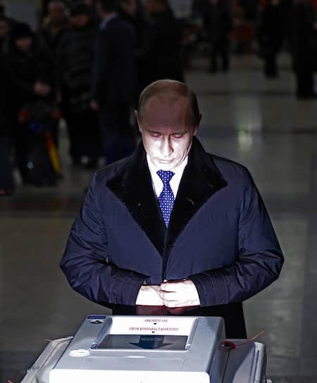 4 декабря 2011 года. Во время голосования на выборах в Госдуму