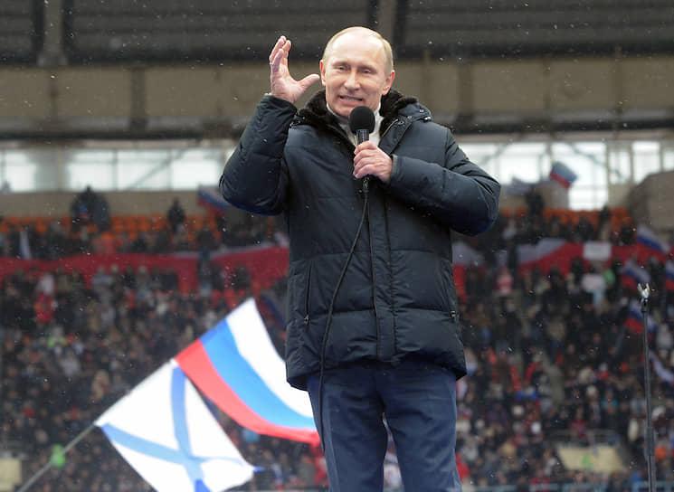 23 февраля 2012 года. На предвыборном митинге в «Лужниках»