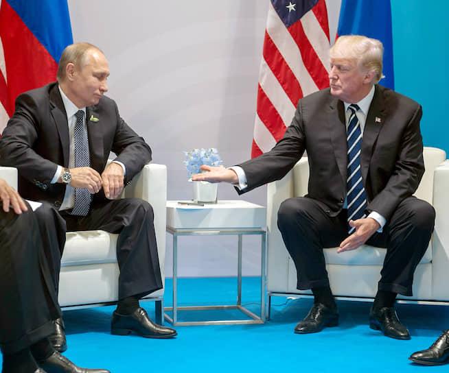 7 июля 2017 года. На встрече с президентом США Дональдом Трампом на саммите G20 в Гамбурге