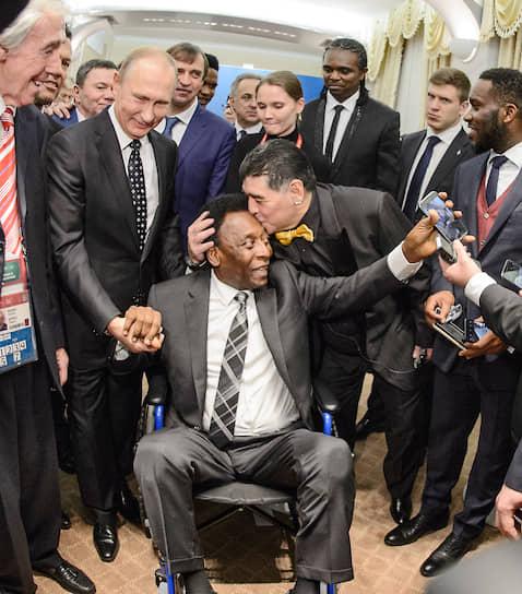 1 декабря 2017 года. На финальной жеребьевке чемпионата мира по футболу в Кремле. В центре — бразильский футболист Пеле и аргентинец Диего Марадона