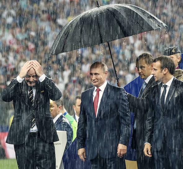 15 июля 2018 года. На церемонии награждения после финального матча чемпионата мира по футболу между сборными Хорватии и Франции