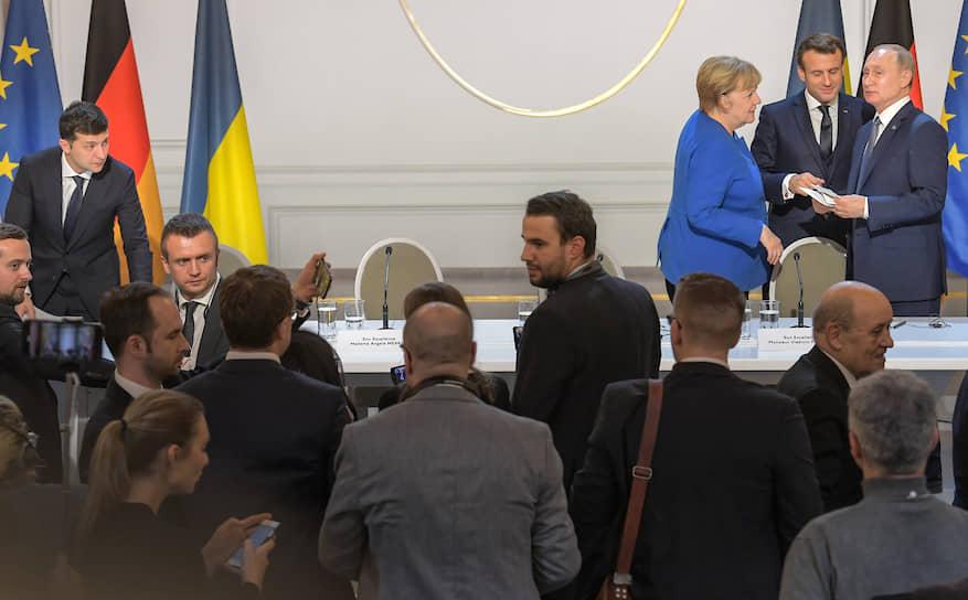 10 декабря 2019 года. На пресс-конференции по итогам саммита в «нормандском формате»