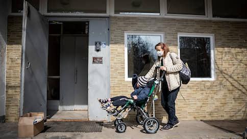 Пережить карантин  / Как сотрудники «Дома с маяком» забрали домой детей из интернатов