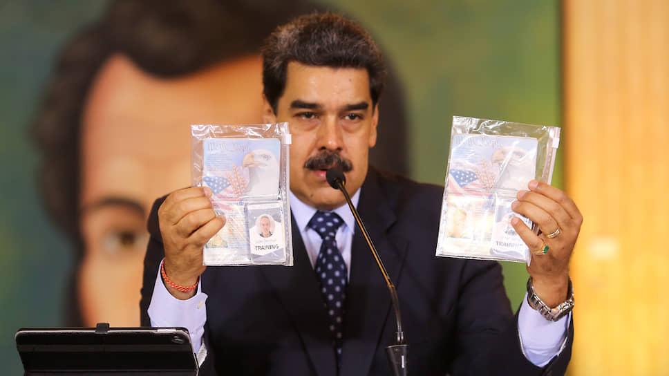 Николас Мадуро пережил спецоперацию