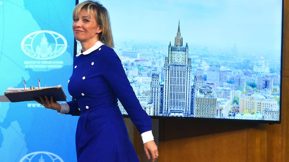 Директор Департамента информации и печати министерства иностранных дел России Мария Захарова