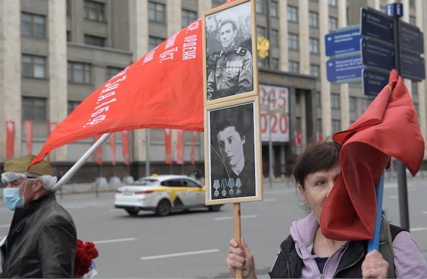 Москвичи с портретами участников войны в центре Москвы. Официально акция «Бессмертный полк» в этом году перенесена на неопределенное время
