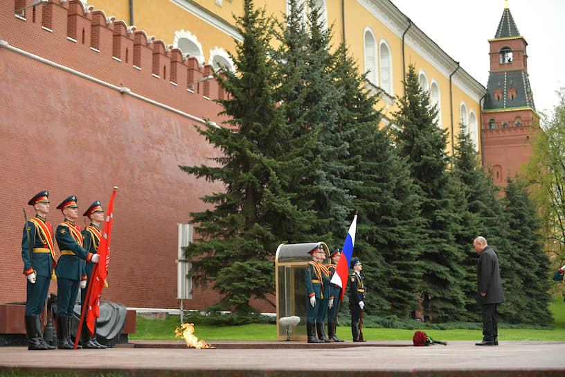 Президент России Владимир Путин во время возложения цветов к Могиле Неизвестного солдата