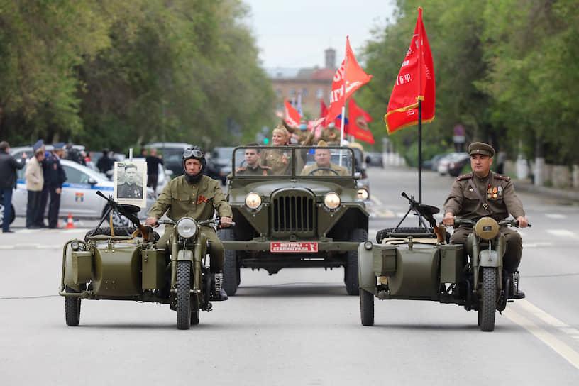 Участники акции «Победа в каждый дом» в Волгограде