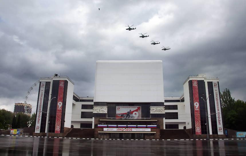 Воздушный парад в честь Дня Победы в Ростове-на-Дону