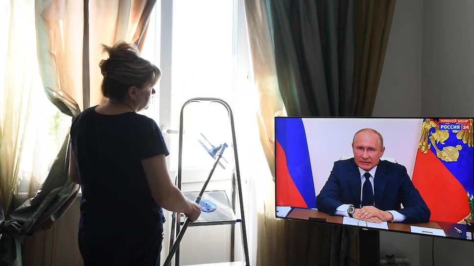Обращение Владимира Путина к россиянам в связи с ситуацией по коронавирусу