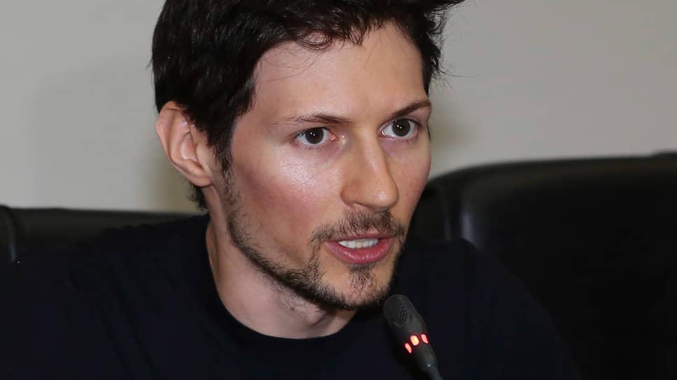 Сооснователь Telegram Павел Дуров