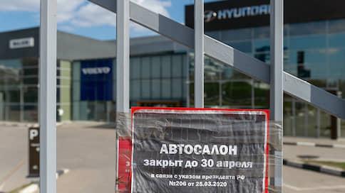 Российский авторынок пережил «черный апрель»  / Продажи за месяц упали на рекордные 72,4%