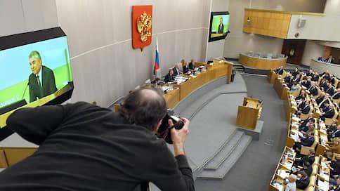 Депутаты собрали пакет для СМИ  / Комитет Госдумы предложит правительству поддержать отрасль