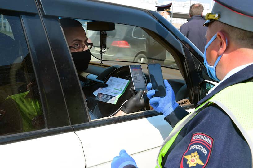 Дорожно-патрульная служба 12 мая продолжила выборочную проверку пропусков на въезде в город. Ранее выданные пропуска автоматически продлены до конца месяца
