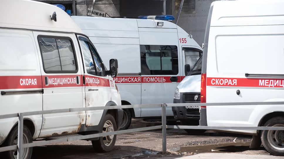 Как керченские медики добились «коронавирусных доплат»