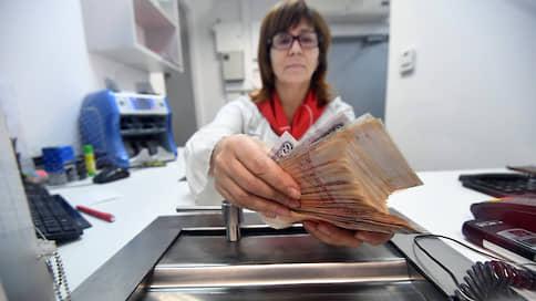 Банки кредитуют только своих  / Но и клиенты не спешат за заемными средствами