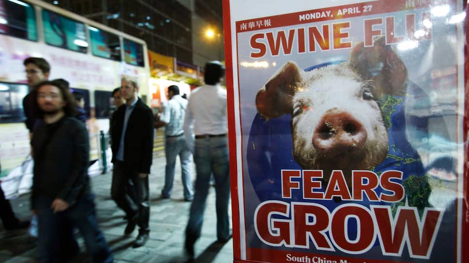 В конце апреля 2009 года «свиной грипп» стал новостью номер 1 для газет всего мира