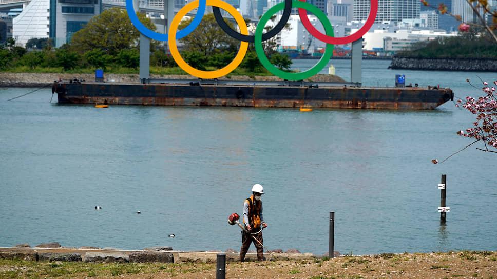 Олимпийская доплата