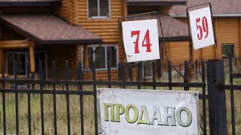 Москвичи покидают город  / Интерес к загородной недвижимости продолжает расти