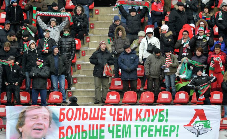 В четвертый раз Юрий Семин возглавил «Локомотив» в августе 2016 года