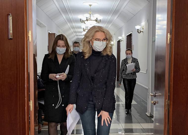 Вице-премьер РФ Татьяна Голикова перед брифингом, посвященным ситуации с коронавирусом