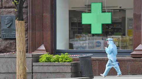 Аптекам выписали электронный рецепт  / Минздрав продвигается по пути цифровизации
