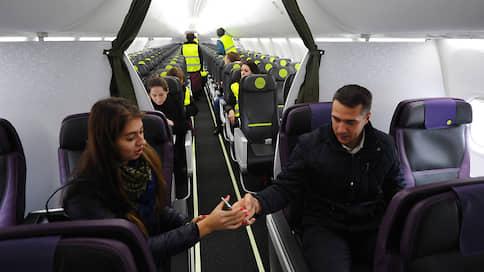Авиапассажиров рассадят пореже  / Росавиация может временно запретить плотную рассадку в самолетах