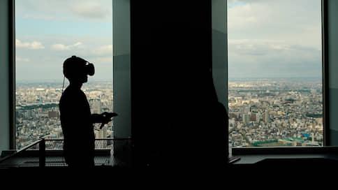 Виртуальность далека от реальности  / В условиях карантина интерес к VR-технологиям вырос, но не будет удовлетворен