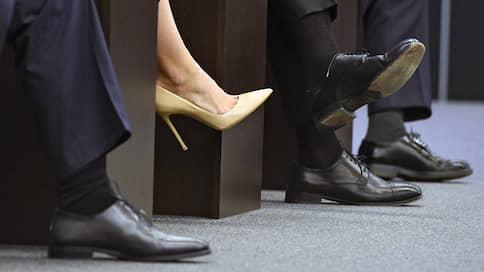 Бюджетам определили гендер  / Женщинам принадлежит до трети мирового богатства