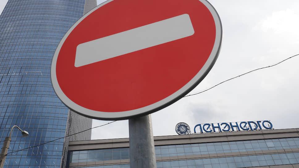 Кабель от «Газпром Арены» привел в СИЗО