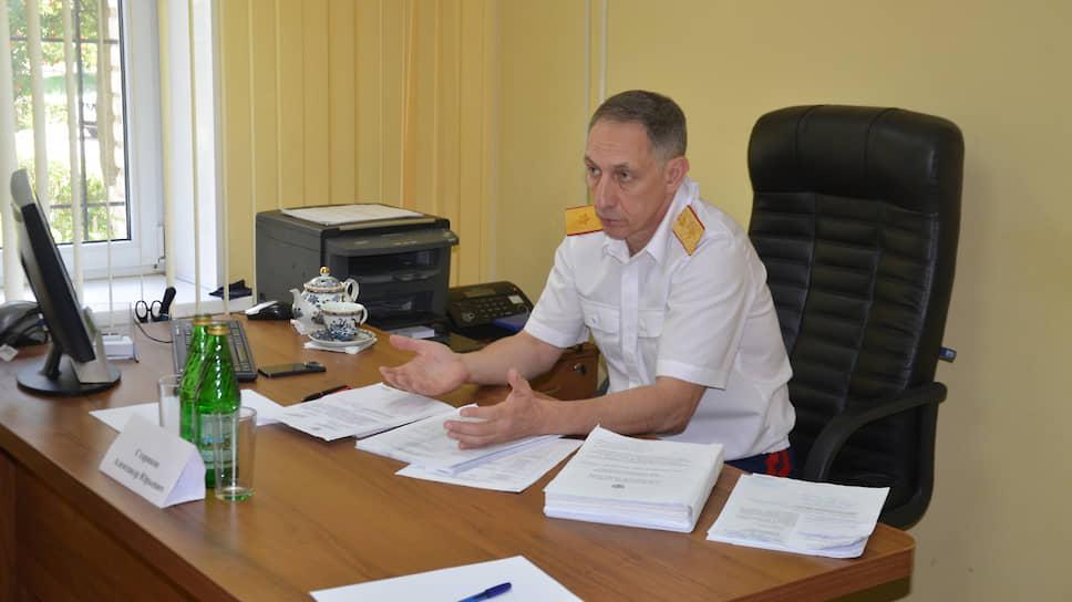 Генерал-майор юстиции Александр Стариков