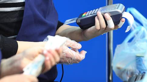 Комиссионные противоречия  / Ограничения в эквайринге бесполезны для покупателей, но продолжают расширяться