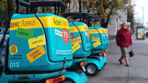 «Яндекс.Лавка» тестирует круглосуточную доставку  / Курьерами станут таксисты