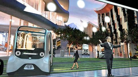 Toyota сплела город будущего