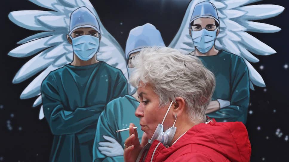 Россияне хотят работать и не боятся заболеть