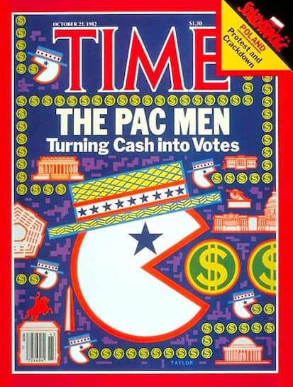 Pac-Man обрел большую популярность: в октябре 1982 года он попал на обложку журнала Time