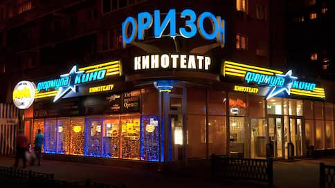 «Горизонт» не выйдет из самоизоляции  / На месте кинотеатра может появиться магазин