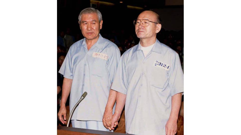 Чон Ду Хван, президент Республики Корея с 1980 по 1988 год (справа) и Ро Дэ У, президент Республики Корея с 1988 по 1993 год, причастные к подавлению восстания в Кванджу, были осуждены за государственный переворот, государственную измену и взятки в размере около $650 млн к смертной казни и 22  годам тюрьмы соответственно, но довольно быстро оказались на свободе