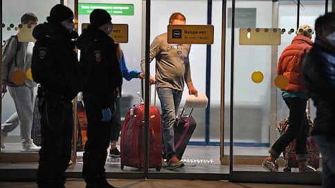 Туристы отложат путешествия  / Россияне пока не готовы возвращаться к поездкам