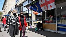 Грузия выходит на улицы  / Страна отменила режим ЧП
