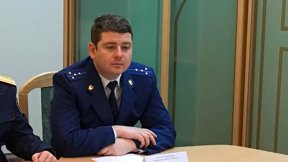 Зампрокурора Волгограда Дмитрий Ведищев