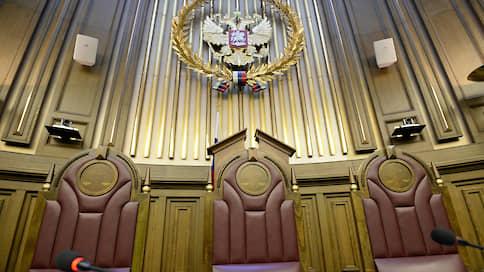 Дагестанскому застройщику определят место процесса  / Верховный суд РФ рассмотрит вопрос о подсудности дела Шамиля Кадиева