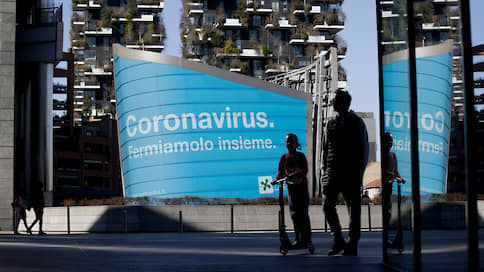 Fitch уточнил долю коронавируса  / Эпидемия заберет в 2020 году 4,6% мирового ВВП