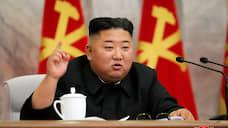 Миру Ким  / Северная Корея сжимает ракетно-ядерный кулак