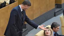 Совет да ЧС  / Депутат предложил обязать правительство консультироваться с Госдумой перед введением ограничительных режимов